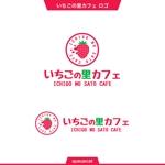queuecatさんの農園が運営する「カフェ」のロゴデザインへの提案