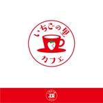 vz-tさんの農園が運営する「カフェ」のロゴデザインへの提案