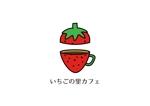 tora_09さんの農園が運営する「カフェ」のロゴデザインへの提案
