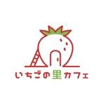 kaikonomayuさんの農園が運営する「カフェ」のロゴデザインへの提案