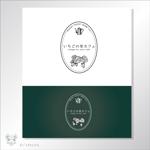 EsAtelier-officeさんの農園が運営する「カフェ」のロゴデザインへの提案