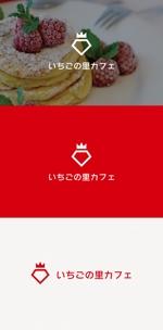 tanaka10さんの農園が運営する「カフェ」のロゴデザインへの提案