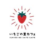 iam_umaさんの農園が運営する「カフェ」のロゴデザインへの提案