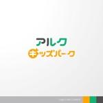 子ども向け英語教材ECサイト「アルクキッズパーク」のロゴへの提案