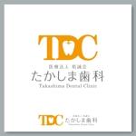 slash_miyamotoさんの医療法人のロゴへの提案