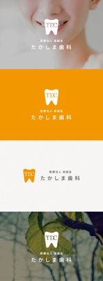 tanaka10さんの医療法人のロゴへの提案