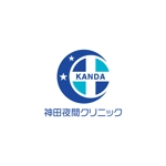 smartdesignさんの東京都千代田区神田の夜間クリニック「神田夜間クリニック」のロゴへの提案