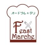 KazueAsaiさんのオードブル専門店のロゴへの提案