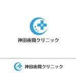 takonさんの東京都千代田区神田の夜間クリニック「神田夜間クリニック」のロゴへの提案