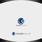 Nakamura__さんの東京都千代田区神田の夜間クリニック「神田夜間クリニック」のロゴへの提案