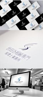 katsu31さんの税理士事務所のロゴ作成への提案