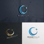 utamaruさんの東京都千代田区神田の夜間クリニック「神田夜間クリニック」のロゴへの提案