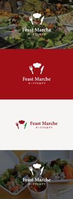 tanaka10さんのオードブル専門店のロゴへの提案