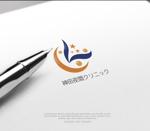 NJONESさんの東京都千代田区神田の夜間クリニック「神田夜間クリニック」のロゴへの提案