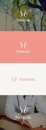 tanaka10さんの産業医派遣サービスToHandsのロゴへの提案