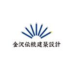 文化財建造物の修復に関する調査設計監理を行う建築設計事務所「(株)金沢伝統建築設計」のロゴへの提案