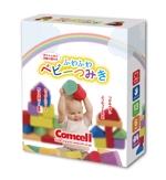takumikudou0103さんのベビー向けおもちゃのパッケージデザインへの提案