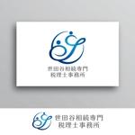 White-designさんの税理士事務所のロゴ作成への提案