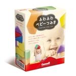 csr5460さんのベビー向けおもちゃのパッケージデザインへの提案