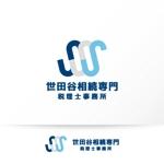 katachidesignさんの税理士事務所のロゴ作成への提案