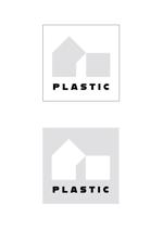 (12末まで) 企業ロゴ作成への提案