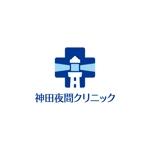 neomasuさんの東京都千代田区神田の夜間クリニック「神田夜間クリニック」のロゴへの提案