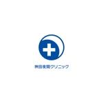 nabeさんの東京都千代田区神田の夜間クリニック「神田夜間クリニック」のロゴへの提案