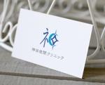 otandaさんの東京都千代田区神田の夜間クリニック「神田夜間クリニック」のロゴへの提案