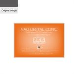 gcrepさんの歯科医院「ナオデンタルクリニック」の駅看板デザインへの提案