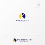 shibamarutaroさんの東京都千代田区神田の夜間クリニック「神田夜間クリニック」のロゴへの提案