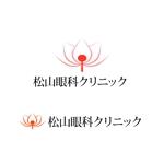 masat713さんの新規開院する眼科クリニックのロゴマーク制作への提案