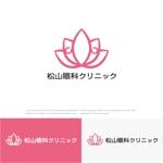 drkigawaさんの新規開院する眼科クリニックのロゴマーク制作への提案