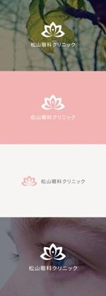 tanaka10さんの新規開院する眼科クリニックのロゴマーク制作への提案