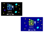 smartcさんのスタディーグループ(勉強会)『DFC』のロゴへの提案