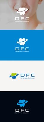 tanaka10さんのスタディーグループ(勉強会)『DFC』のロゴへの提案