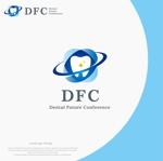 landscapeさんのスタディーグループ(勉強会)『DFC』のロゴへの提案
