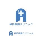 PYANさんの東京都千代田区神田の夜間クリニック「神田夜間クリニック」のロゴへの提案