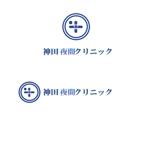 qcookoさんの東京都千代田区神田の夜間クリニック「神田夜間クリニック」のロゴへの提案