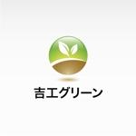 M-Masatoさんの吉工グリーンへの提案