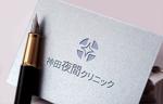 Designlistさんの東京都千代田区神田の夜間クリニック「神田夜間クリニック」のロゴへの提案