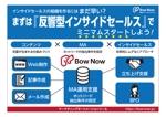 masunaga_netさんのAOサイズのパネルデザイン(横向き、イベント利用、BtoB)への提案