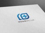 late_designさんの東京都千代田区神田の夜間クリニック「神田夜間クリニック」のロゴへの提案