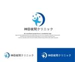 hope2017さんの東京都千代田区神田の夜間クリニック「神田夜間クリニック」のロゴへの提案