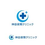 t8o3b1iさんの東京都千代田区神田の夜間クリニック「神田夜間クリニック」のロゴへの提案