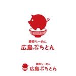 sazukiさんの新ブランドらーめん店「ぶちとん」のロゴへの提案