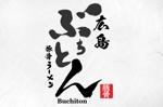 Masachanさんの新ブランドらーめん店「ぶちとん」のロゴへの提案