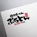 maruo_maruiさんの新ブランドらーめん店「ぶちとん」のロゴへの提案