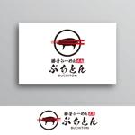 White-designさんの新ブランドらーめん店「ぶちとん」のロゴへの提案
