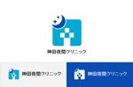 Suisuiさんの東京都千代田区神田の夜間クリニック「神田夜間クリニック」のロゴへの提案