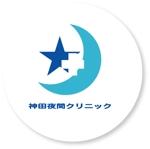 keishi0016さんの東京都千代田区神田の夜間クリニック「神田夜間クリニック」のロゴへの提案